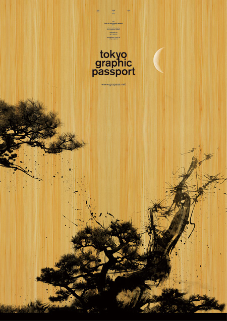 Tokyo Graphic Poster Exhibition Shun Kawakami [Poster for Tokyo Graphic Passport]