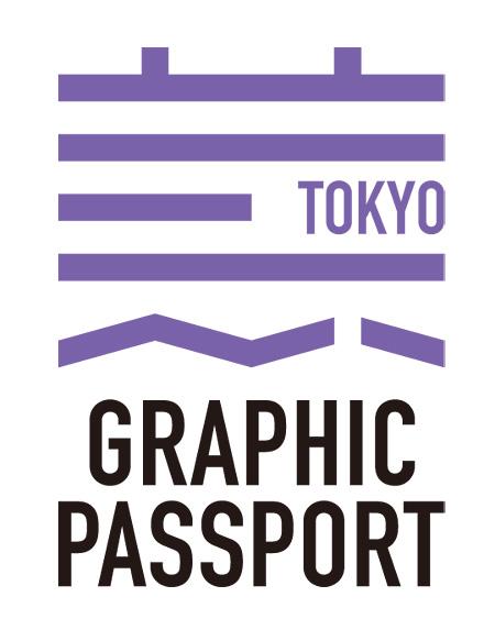 『Tokyo Graphic Passport』ロゴ