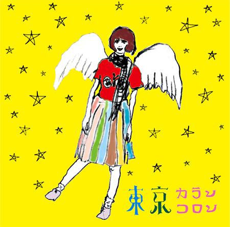 東京カランコロン『少女ジャンプ』ジャケット