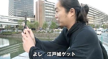 スガダイロー「十三晩勝負!しろぜめっ!CM編」より