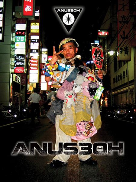 『Anus30H』イメージビジュアル