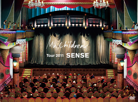 "Mr.Children『Mr.Children TOUR 2011 ""SENSE""』(Blu-ray)ジャケット"