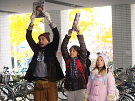 『路上』監督:山川公平