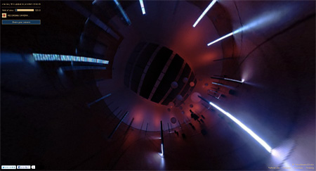 『YAKUSHIMARU 360° Search & Destiny』より