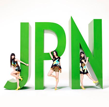 Perfume『JPN』通常盤ジャケット