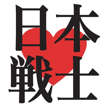 怒髪天『ニッポン♥ファイターズ』ジャケット