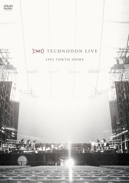 YMO『TECHNODON LIVE 1993 TOKYO DOME』ジャケット