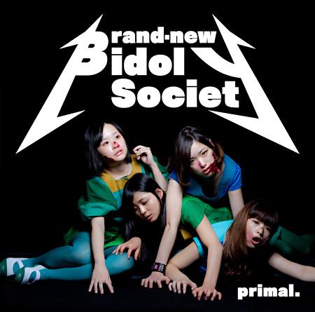 BiS『primal.』通常盤ジャケット
