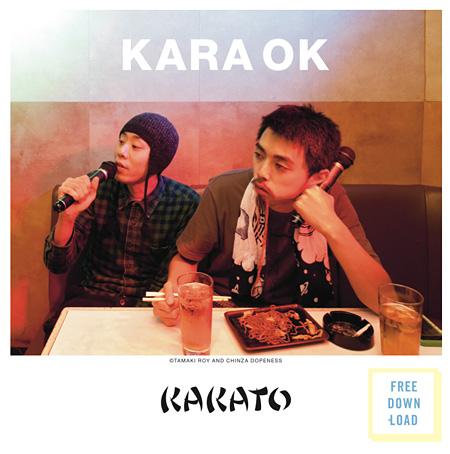 KAKATO『KARA OK』ジャケット