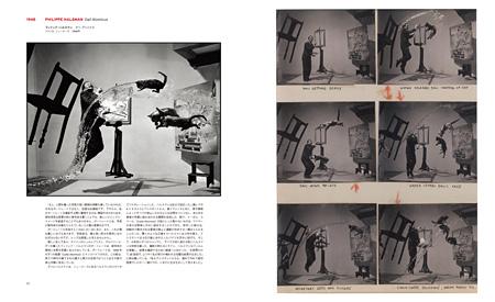 『マグナム・コンタクトシート 写真家の眼-フィルムに残された生の痕跡』より