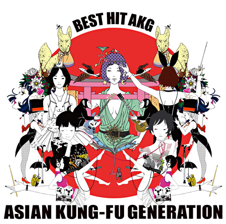 ASIAN KUNG-FU GENERATION『BEST HIT AKG』通常盤ジャケット