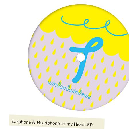 蓮沼執太『Earphone & Headphone in my Head - EP』ジャケット