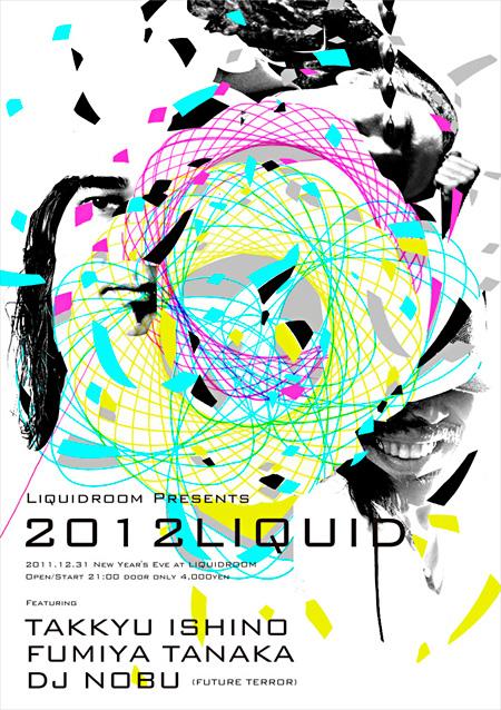 『liquidroom presents 2012LIQUID』フライヤー