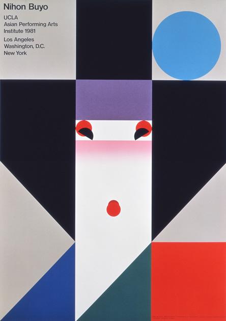 『Nihon Buyo, 1981』