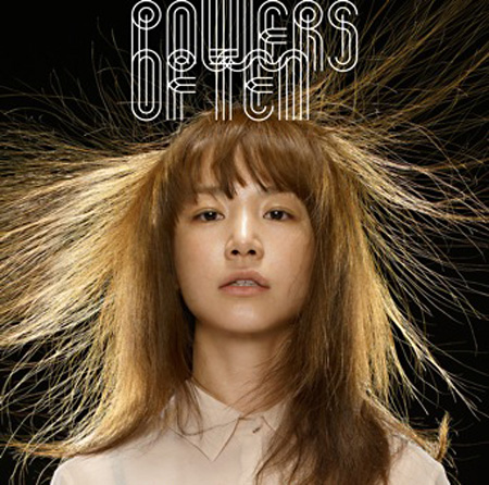 YUKI『「POWERS OF TEN」〜10th Anniversary Complete Single Collection〜』通常盤ジャケット