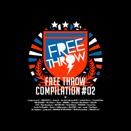 V.A.『FREE THROW COMPILATION Vol.2』ジャケット