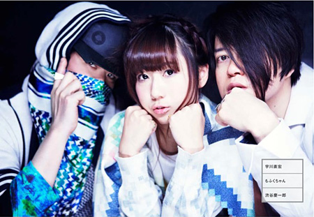 『SWITCH』VOL.30 NO.2より 左から宇川直宏、もふくちゃん(福嶋麻衣子)、渋谷慶一郎