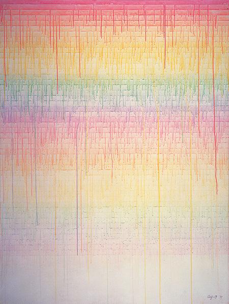 靉嘔 《レインボー・レイン D》 1977年 Ay-o, Rainbow Rain D, 1977