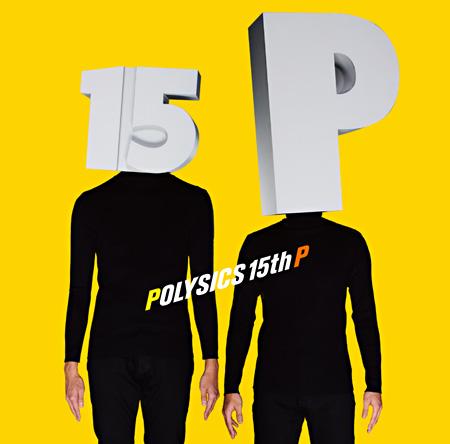 POLYSICS『15th P』通常盤ジャケット