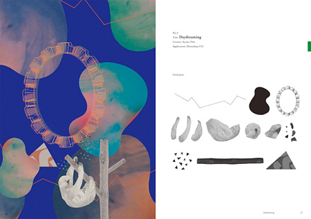 『デジタル×アナログでつくるコラージュテクニック Cut, Paste, Collective.』より