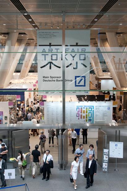 『アートフェア東京2011』会場風景 ©アートフェア東京2011 撮影:岩下宗利