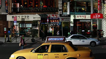 チョン・ヨンドゥ《シックス・ポインツ》 2010/作家蔵 シングルチャンネル・ヴィデオ(HD) 協力:ティナ・キム・ギャラリー、ニューヨーク