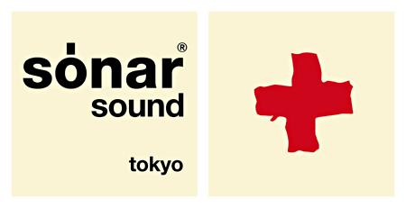 『SonarSound Tokyo2012』ロゴ