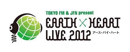 『TOKYO FM&JFN present EARTH×HEART LIVE 2012』ロゴ