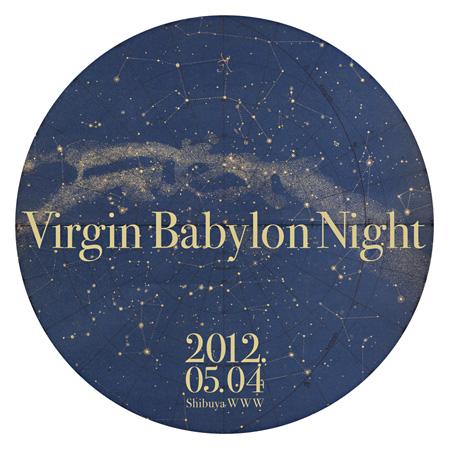 『Virgin Babylon Night』メインビジュアル