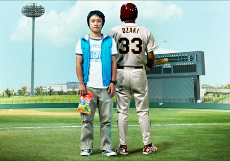 『ポテチ』 ©2007伊坂幸太郎/新潮社 ©2012『ポテチ』製作委員会