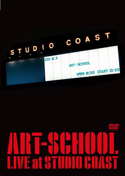 ART-SCHOOL『ART-SCHOOL LIVE at STUDIO COAST』ジャケット