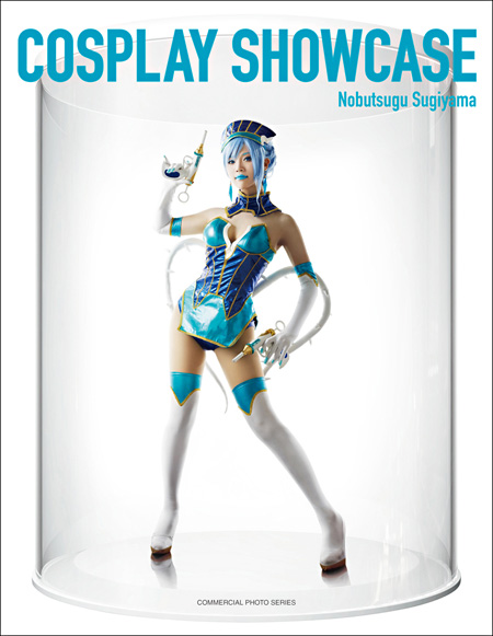 『COSPLAY SHOWCASE』表紙