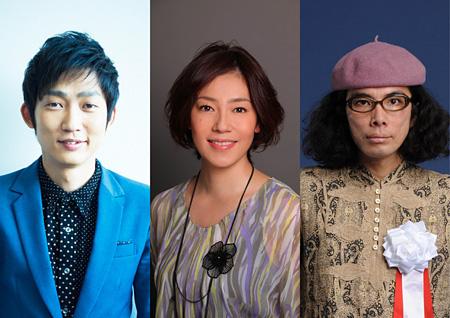 左から石田明(NON STYLE)、須藤理彩、片桐仁