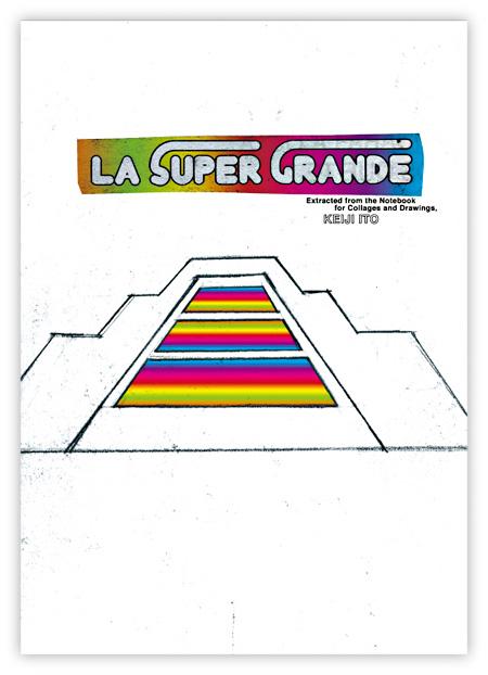 伊藤桂司『LA SUPER GRANDE』表紙