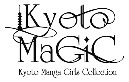 『Kyoto Manga Girls Collection』