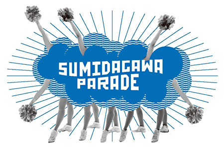 『すみだがわパレード 〜みんなでつくる川のパレード〜』ロゴ