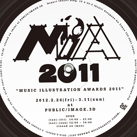 『MUSIC ILLUSTRATION AWARDS 2011』ロゴ