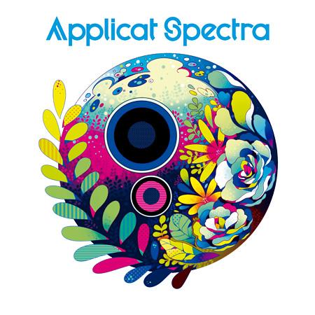 Applicat Spectra『スペクタクル オーケストラ』ジャケット