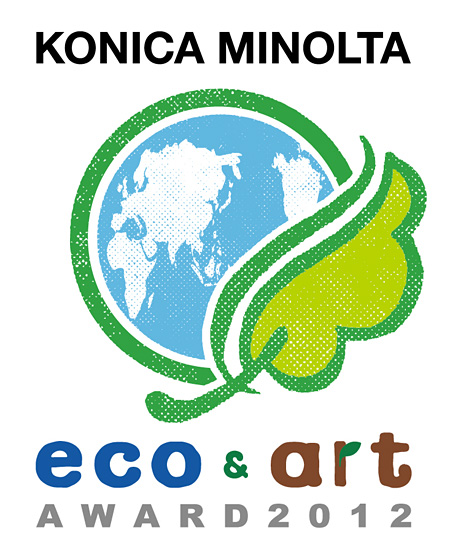 『KONICA MINOLTA エコ&アートアワード2012 supported by Pen』作品展ロゴ