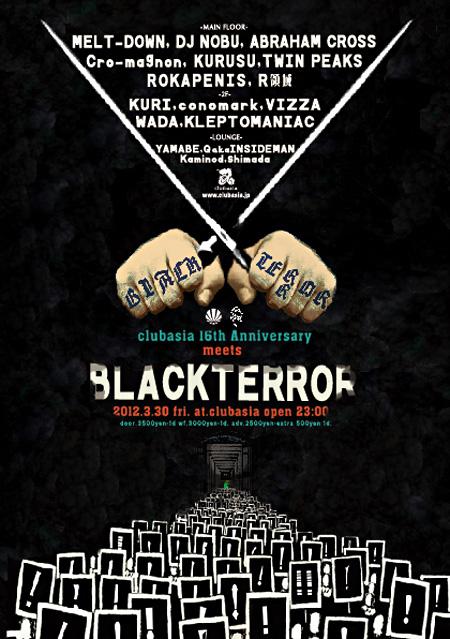 『clubasia 16th Anniversary meets 「BLACKTERROR」』フライヤー