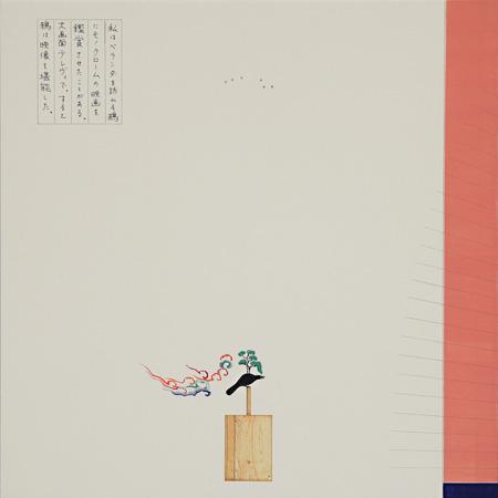 「鴉、テレヴィ、犬」(部分) 2012 岩絵具、水干、膠、墨、鳥の子紙、ペン 53×265cm 絵・近藤恵介 文字・古川日出男