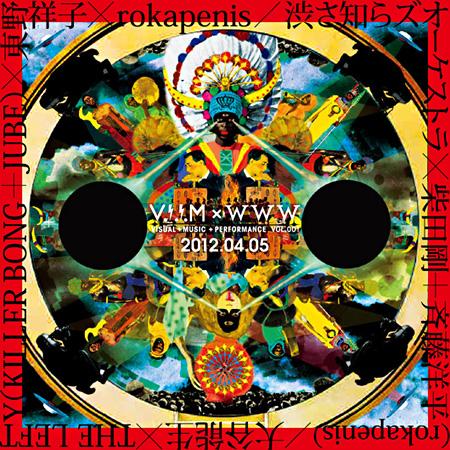『V.I.I.M×WWW vol.001』フライヤー