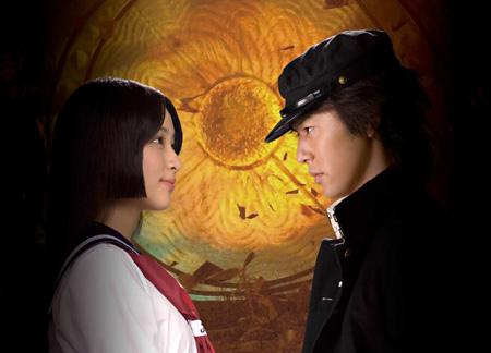 『愛と誠』より ©2012「愛と誠」製作委員会