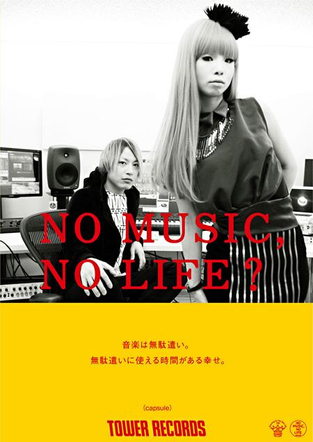 「NO MUSIC, NO LIFE.」ポスター(capsule)