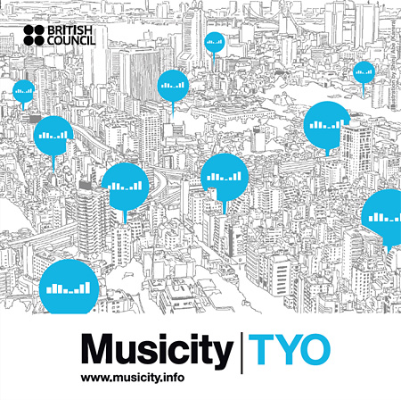 『Musicity Tokyo』ロゴ
