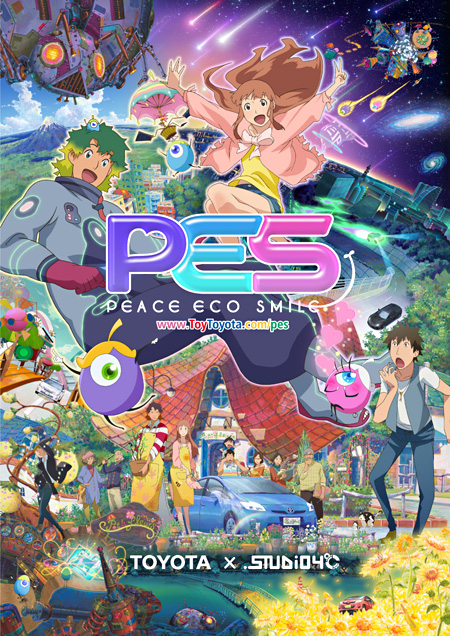 『PES -peace eco smile-』ポスター
