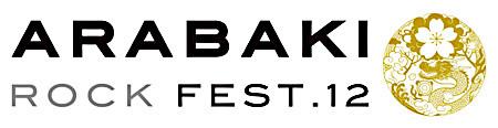 『ARABAKI ROCK FEST.12』ロゴ