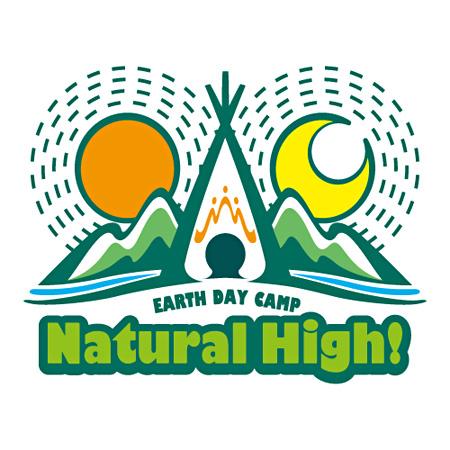 『アースデイキャンプ Natural High!』ロゴ