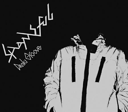 電気グルーヴ『SHAMEFUL』ジャケット