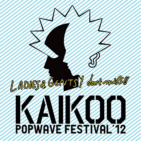 『KAIKOO POPWAVE FESTIVAL'12』ロゴ